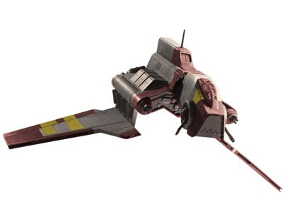 Republic Attack Shuttle (Clone Wars)