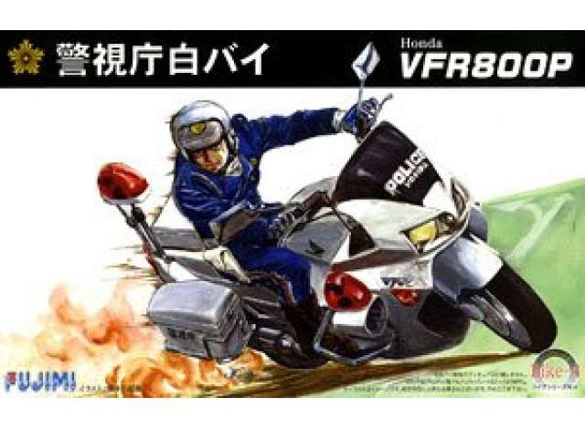 Fujimi Honda VFR800p Police Motorcycle
