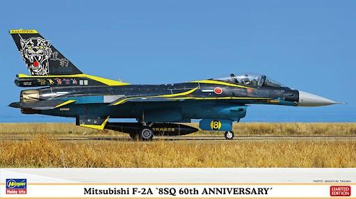 Hasegawa Mitsubishi F-2A 8sq. 60th Anniversary