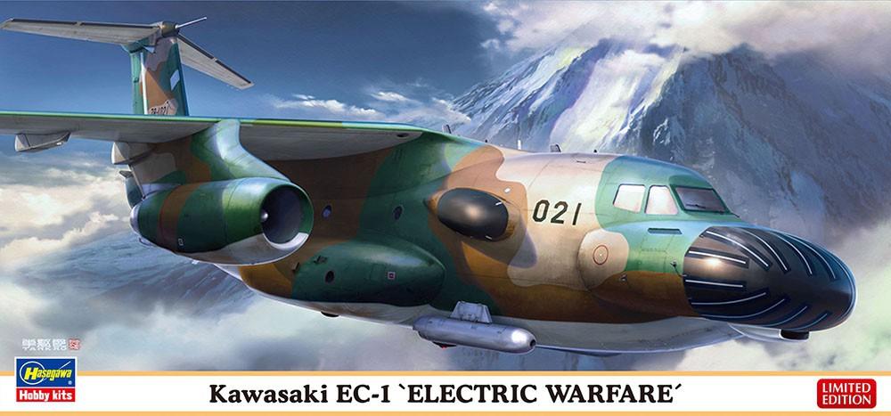 Hasegawa Kawasaki EC-1 Electric Warfare