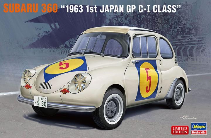 Hasegawa Subaru 360 1st Japan GP CI Class 1963