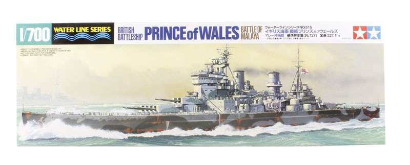 Tamiya Britt.Battleship Prince of Wales Battle of Malaya