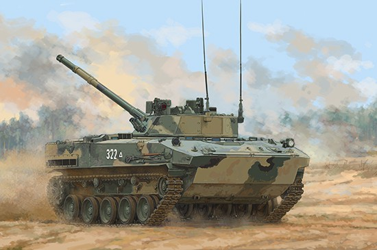 Trumpeter BMD-4M Airborne Infantry Fighting Vehicle