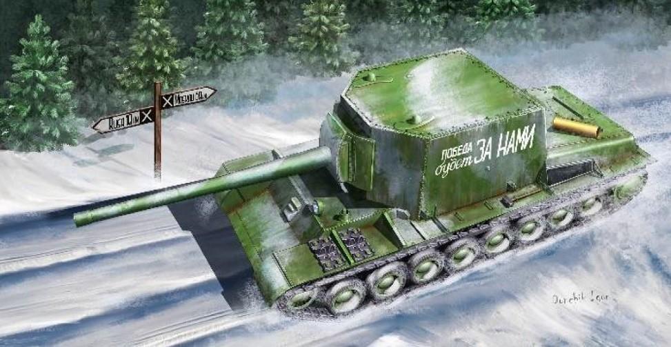 Trumpeter Soviet Su-100U Tank Destroyer