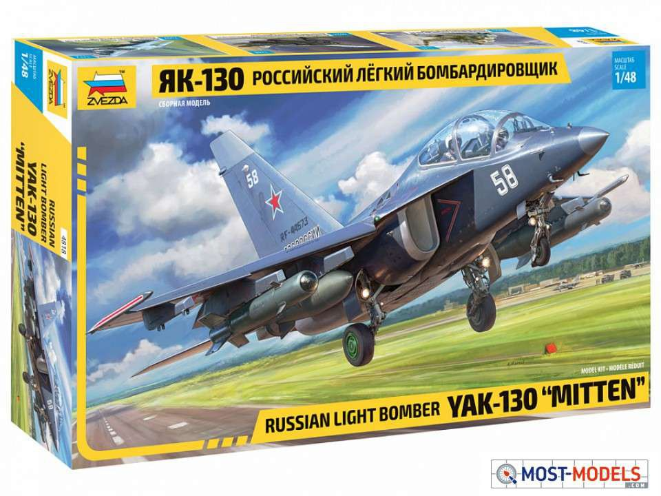 Zvezda YAK-130 Russian Light Bomber