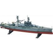 U.S.S. Arizona Battleship