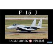 Fujimi F-15J Eagle Hyakuri Air Base 305sq