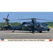 Hasegawa UH-60J SP Rescue Hawk Chitose Air Rescue
