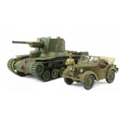 Tamiya Japanese Type1 Self-Propelled & Kurogane 4x4 Set