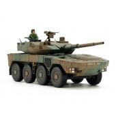 Tamiya Japan Ground Self Defense Force Typ 16 Maneuver Combat Vehicle