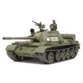 Tamiya Rus. Mit. KPz T-55