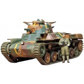Tamiya Jap. Tank Type 97