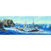 Trumpeter HMS Rodney