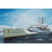 Trumpeter HMS Kent